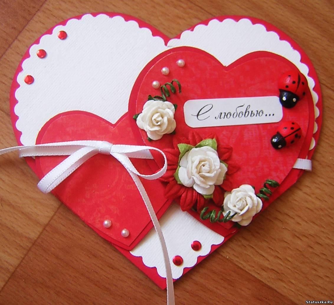 Открытки ко дню святого валентина своими руками для детей